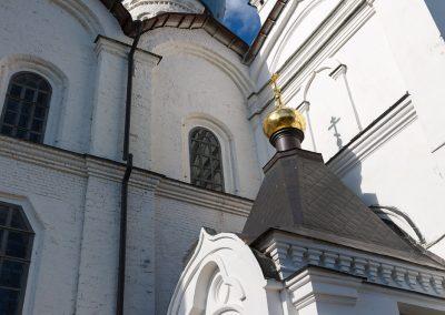 Catedral de la Anunciación